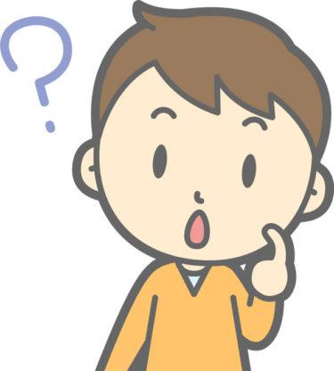 【副業初心者】お金を稼ぐ知識をつける為に最も効果的な方法とは?