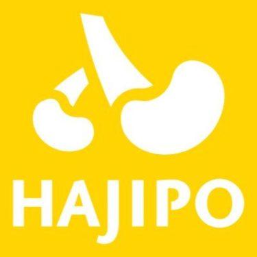 ブログアフィリエイト「HAJIPO」の実態とは?